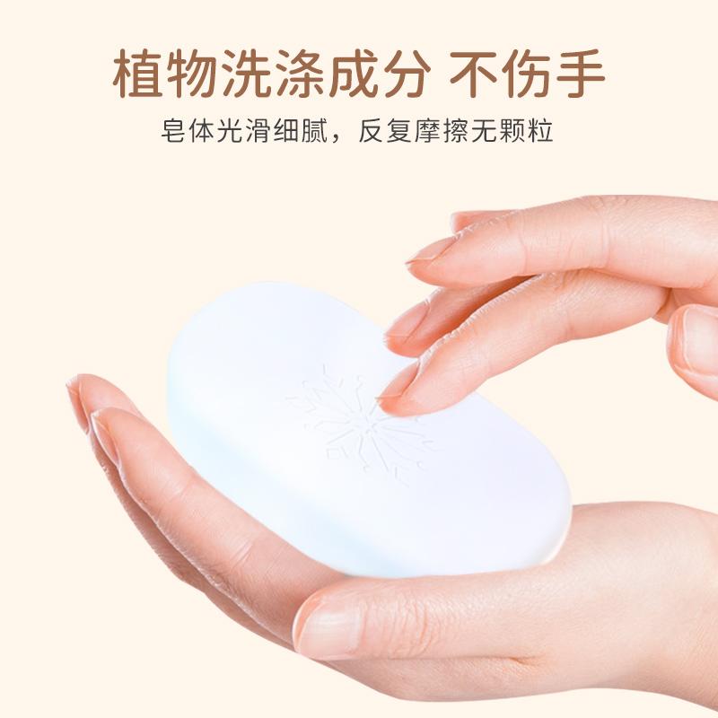【迪士尼】婴儿抑菌洗衣皂120g*3块