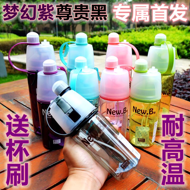 創意塑料兒童學生運動水壺多功能噴水噴霧健身水杯子瓶便攜隨手杯