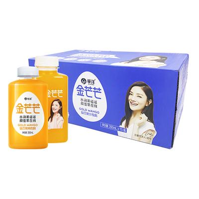 华洋芒果汁复合果肉饮料350ml*15瓶整箱小瓶装果汁饮品0脂肪0蛋白