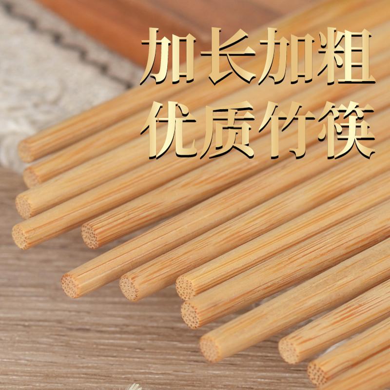 家用无漆无蜡天然竹筷20双