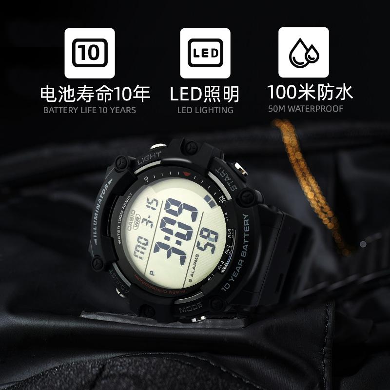 1A 8B 1500WH AE 年续航 10 卡西欧手表男新款运动数显防水腕表 Casio