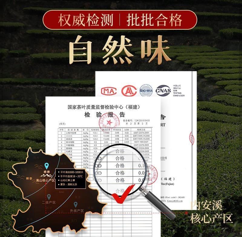 乌龙茶茶叶特级浓香型高山 木炭技法碳培 油切黑乌龙茶 .