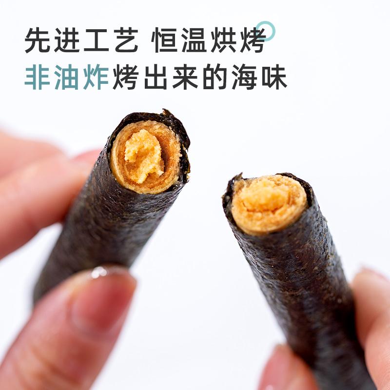 藤壶岛海苔肉松卷夹心海苔脆罐装芝麻海苔卷儿童孕妇海味即食蛋卷