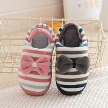 【足知己】保暖防滑婴儿拖鞋