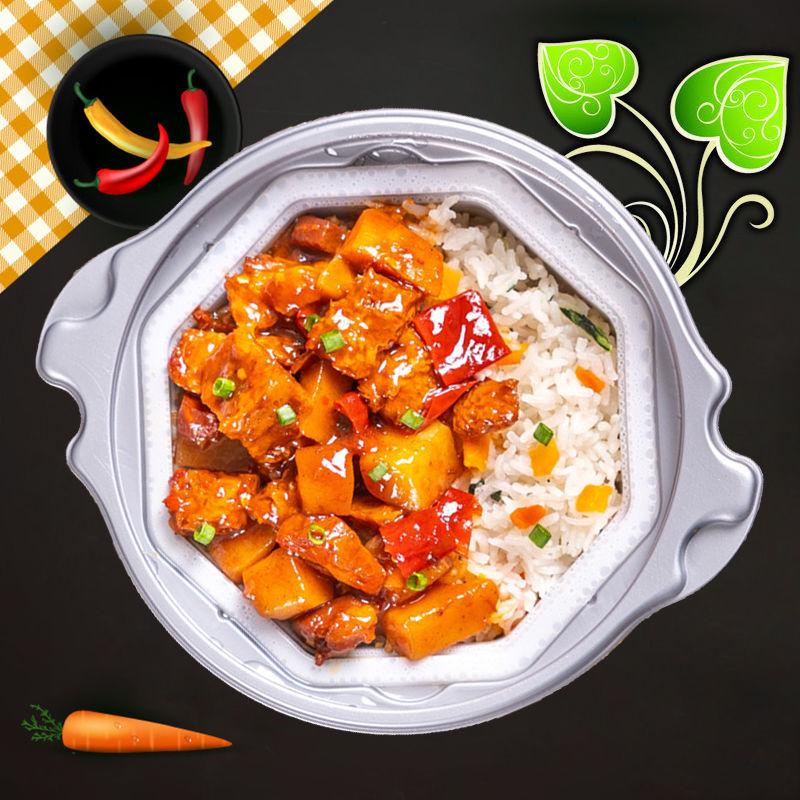 速食自热米饭