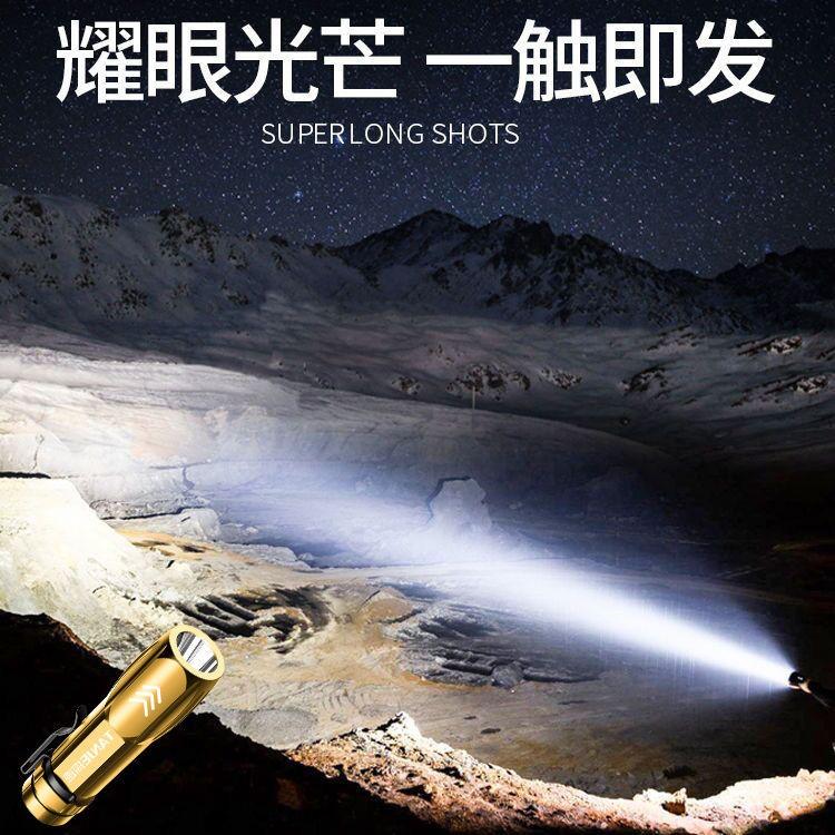 led铝合金超亮强光手电筒usb可充电户外照明远射迷你小袖珍耐用灯