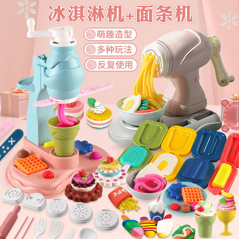 壮壮/橡皮泥玩具彩泥粘土小猪面条机模具