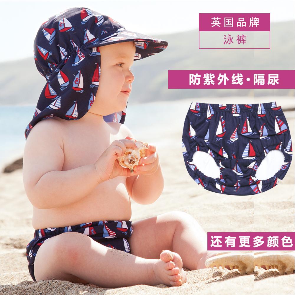 英國嬰幼兒童防水泳褲寶寶隔尿游泳褲防漏尿布兜游泳館泡溫泉專用