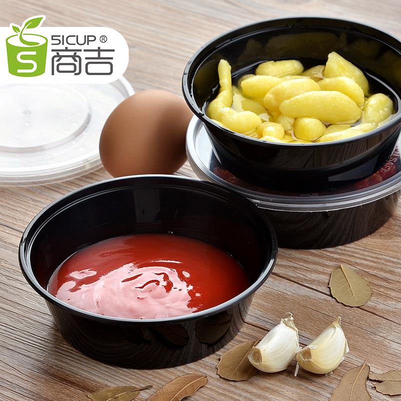 商吉 黑色圓形塑料碗一次性湯碗打包碗調料盒醬料盒帶蓋盒子50套