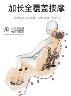 豪华老人按摩椅腰部家用揉捏多功能全自动电动新款小型颈椎全身器