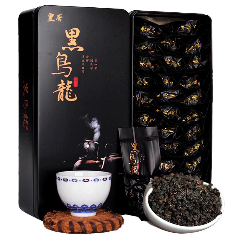 250g 黑乌龙茶木炭技法茶多酚油切黑乌龙浓香型乌龙茶 皇誉