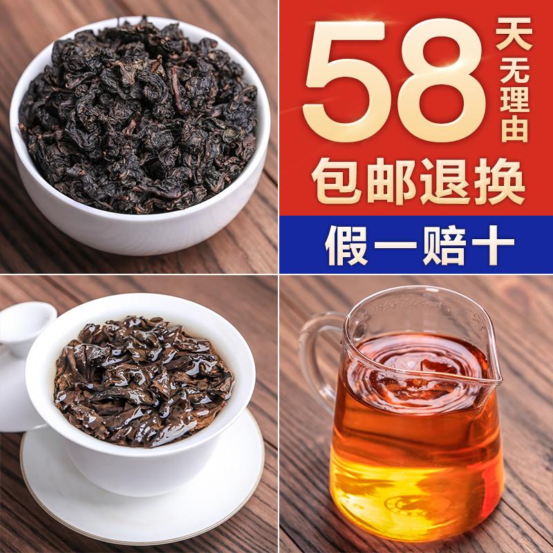 500g 日本工艺油切黑乌龙茶木炭技法特级乌龙茶茶叶浓香型共 1 送 1 买