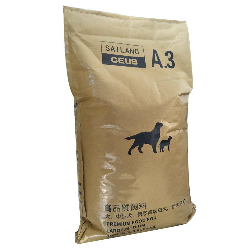 通用型狗粮A.3A3狗粮40斤20kg金毛大型犬成犬幼犬多拼牛肉味狗粮优惠券