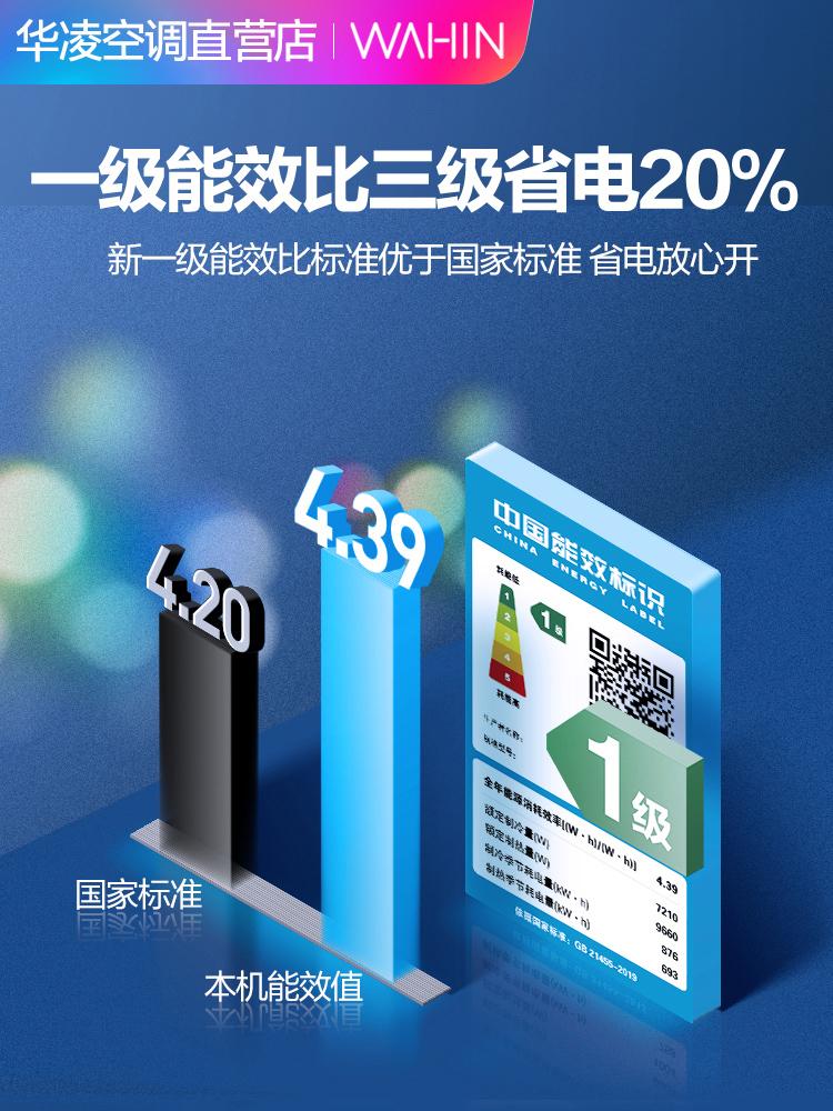 WAHIN 华凌 KFR-72LW/N8HB1 立柜式空调 大3匹 5079元包邮(双重优惠)