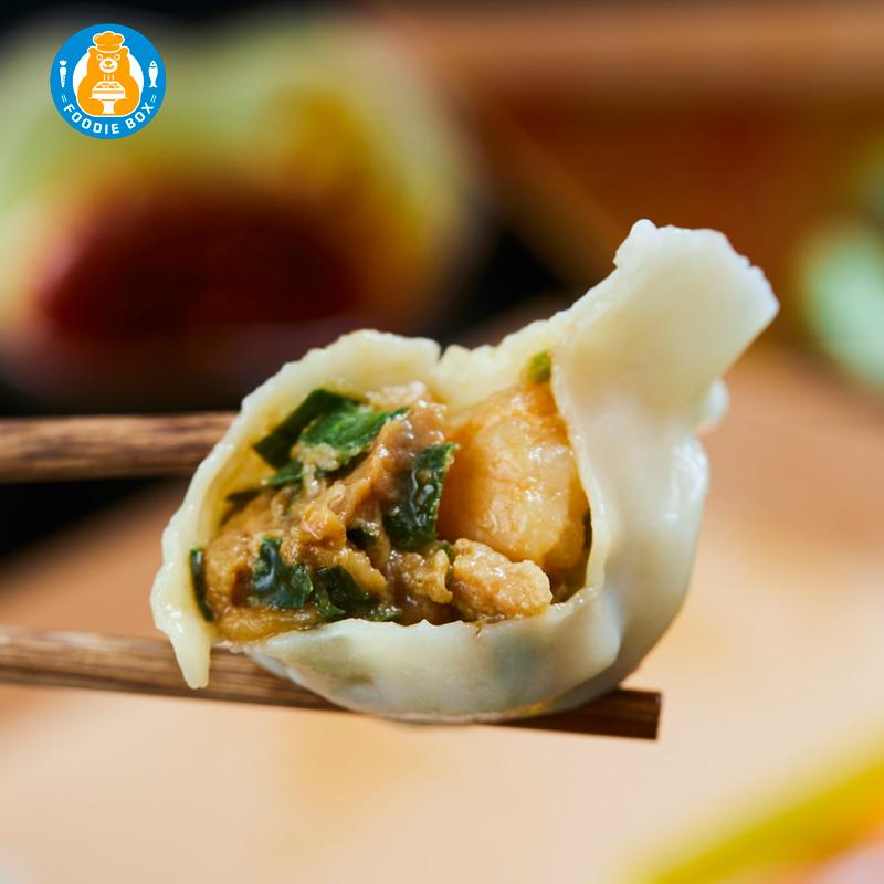 福迪宝 免煮手工 海鲜水饺 280g*2盒 多口味可选