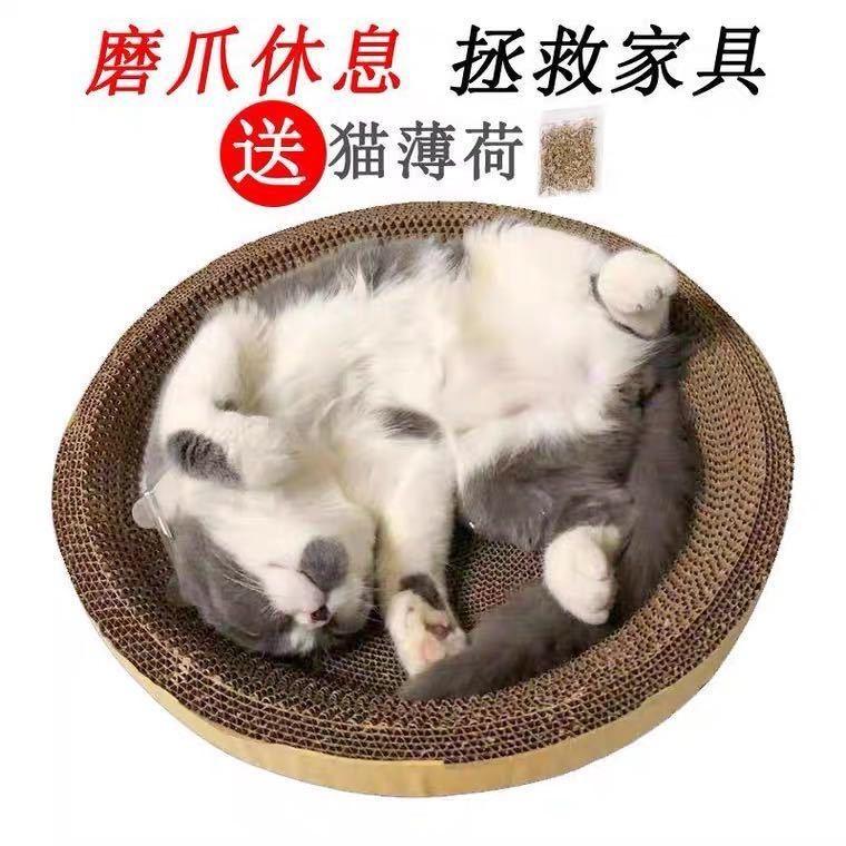猫抓板猫窝磨爪神器不掉屑耐磨耐抓猫咪玩具猫用品全套瓦楞纸