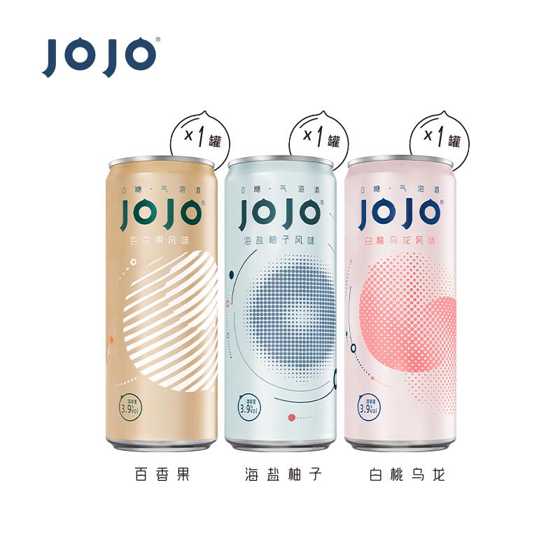【爆款推荐】JOJO无糖微醺气泡酒0糖0脂0碳水3口味3罐低度鸡尾酒