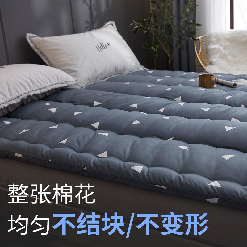 褥子双人家用棉花床垫被定做榻榻米棉絮床垫单人学生宿舍加厚炕被