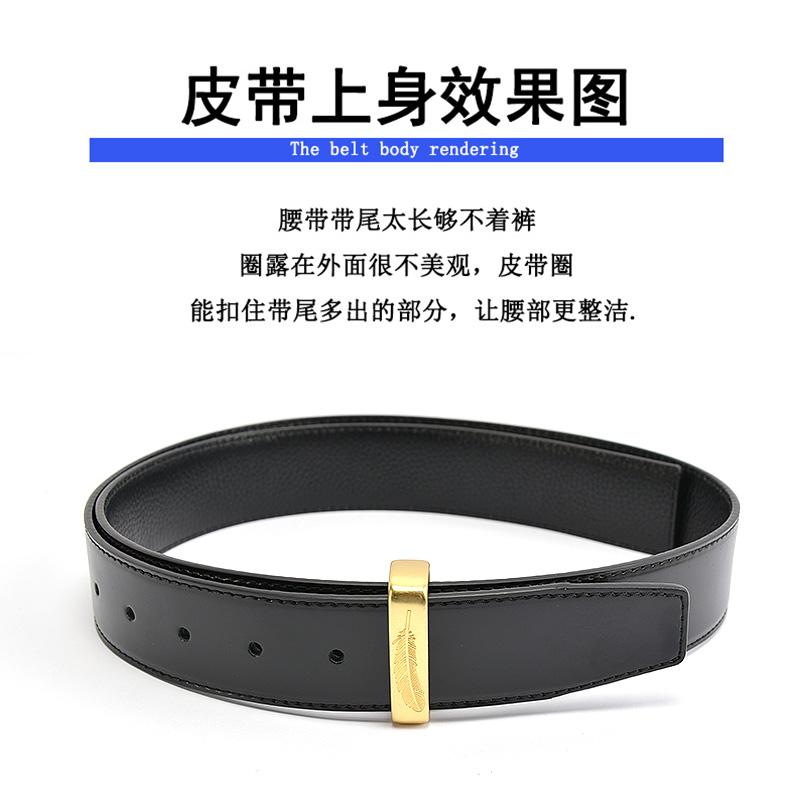 男士实心黄铜皮带圈介子D型铜皮带固定扣环不锈钢圈配件3.5 4.0cm