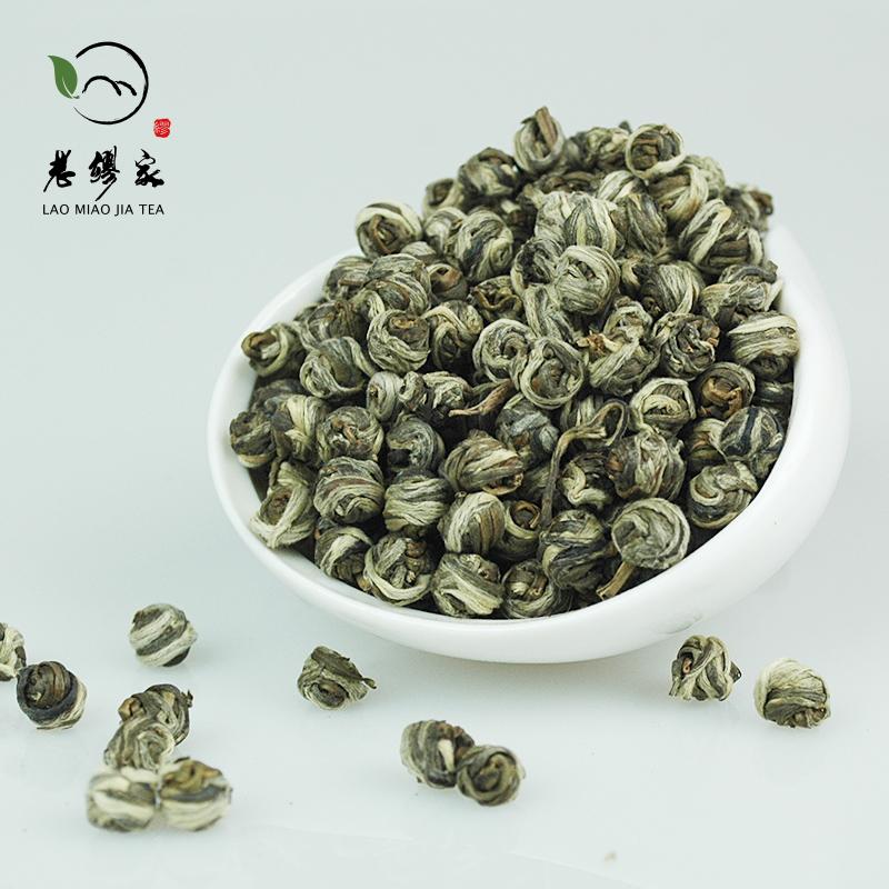 送品质茶杯 克 250 罐共 2 克 125 绣球 茉莉龙珠 茉莉花茶叶 老缪家