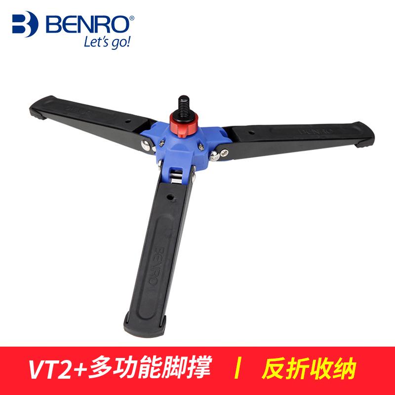 BENRO百諾VT2+ 多功能腳撐 三腳萬向支撐單反相機獨腳架支撐底座單腿架撐腳器腳墊 三角架可拆單腳架通用配件