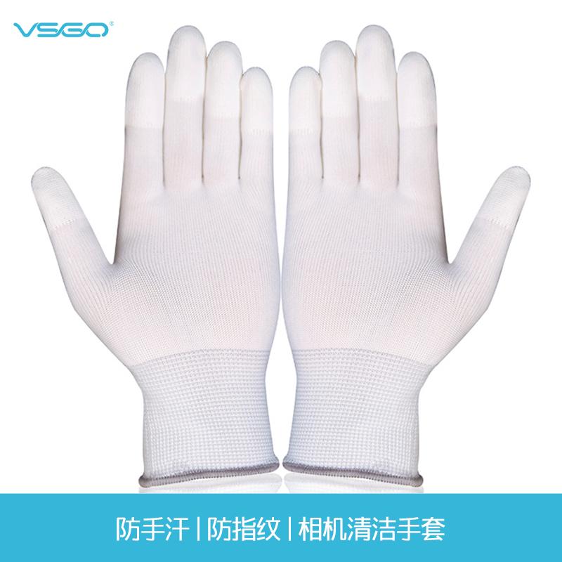 VSGO威高10600单反相机清洁手套防指纹防手汗摄影微单专业无尘清洁手套 套装镜头CMOS传感器清洗手办清理工具