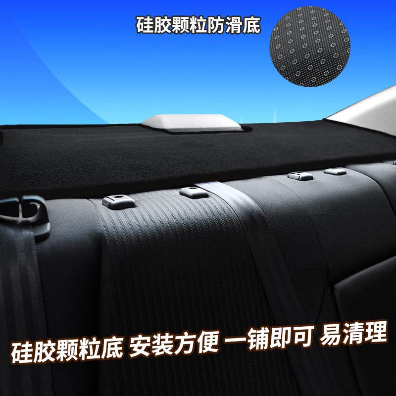 18款雪佛兰新赛欧3迈锐宝爱唯欧后橱窗垫汽车后窗改装防尘避光垫