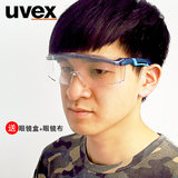 UVEX Youweisi goggles protective glasses windshield riding transparent windproof sandproof dust glasses