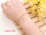 24k Gold Bracelet Women's 999 Pure Gold Genuine Duty Free Gold Bracelet Women's Clover