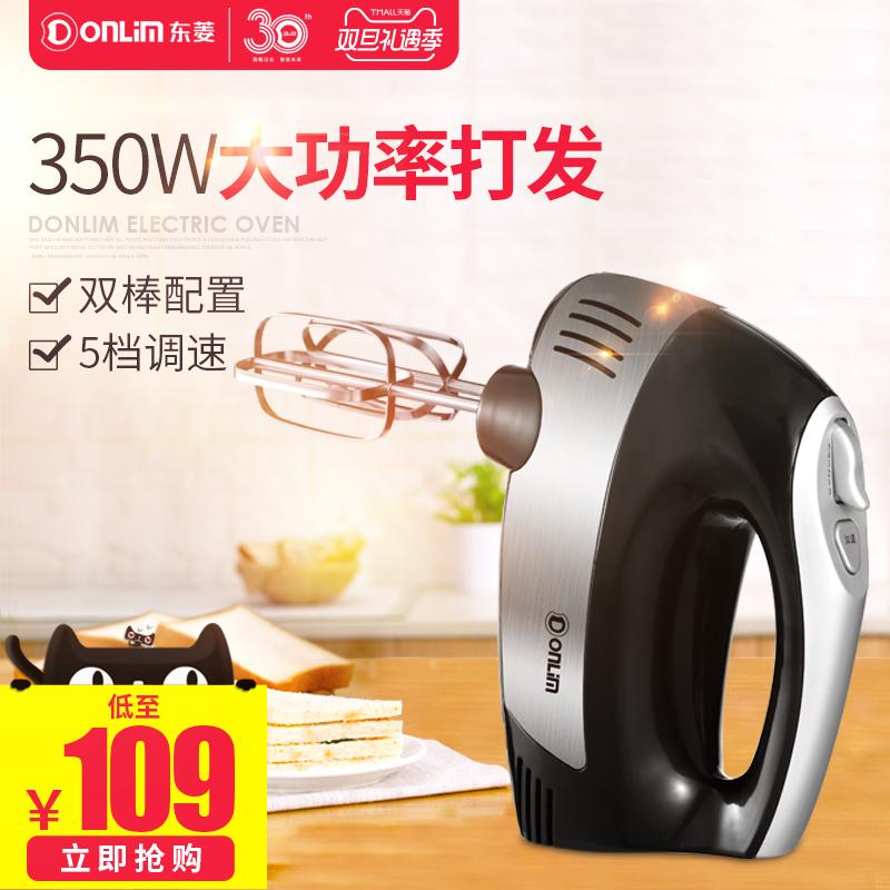 東菱304不鏽鋼電動打蛋器家用烘焙手持小型大功率攪拌機打發奶油