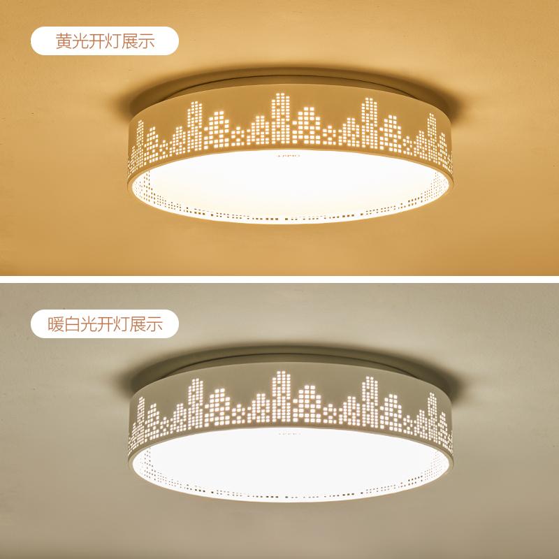 △欧普LED吸顶灯房间灯现代简约温馨浪漫客厅餐厅主卧室灯具JY