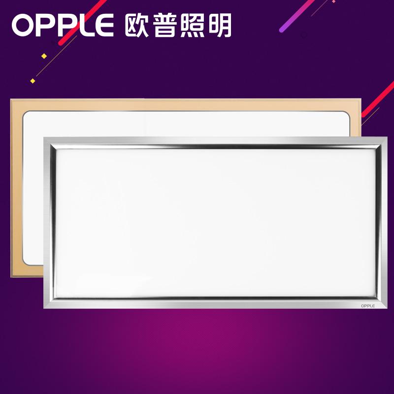 集成吊顶灯厨房厨卫灯卫生间超薄平板灯面板方灯 LED 欧普照明