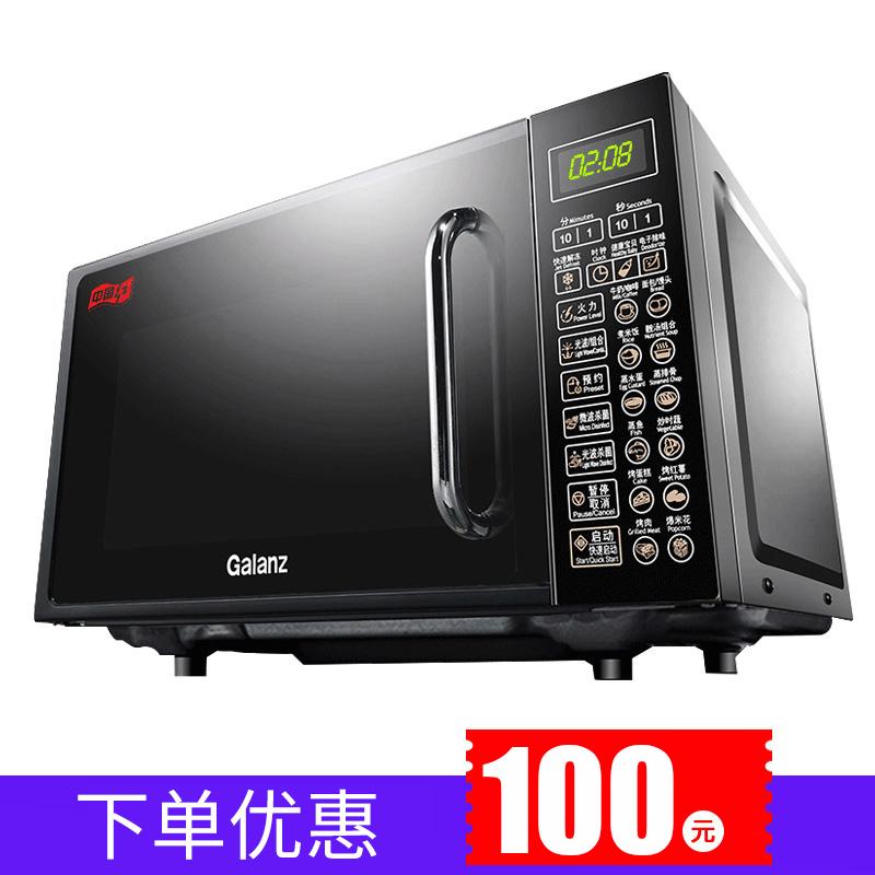 格兰仕 智能家用迷你小型平板式微波炉光波炉烤箱一体多功能正品