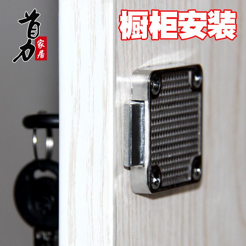 办公桌抽屉锁柜子锁家用柜门锁衣柜锁加长家具床头柜锁文件柜锁具