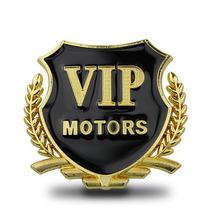 丰田本田起亚大众VIP福特麦穗标车标侧标汽车金属车贴标外饰改装
