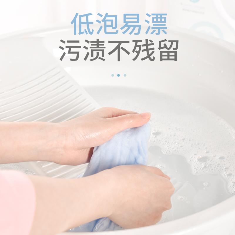 【植护】陈乔恩推荐香水洗衣液360g*5