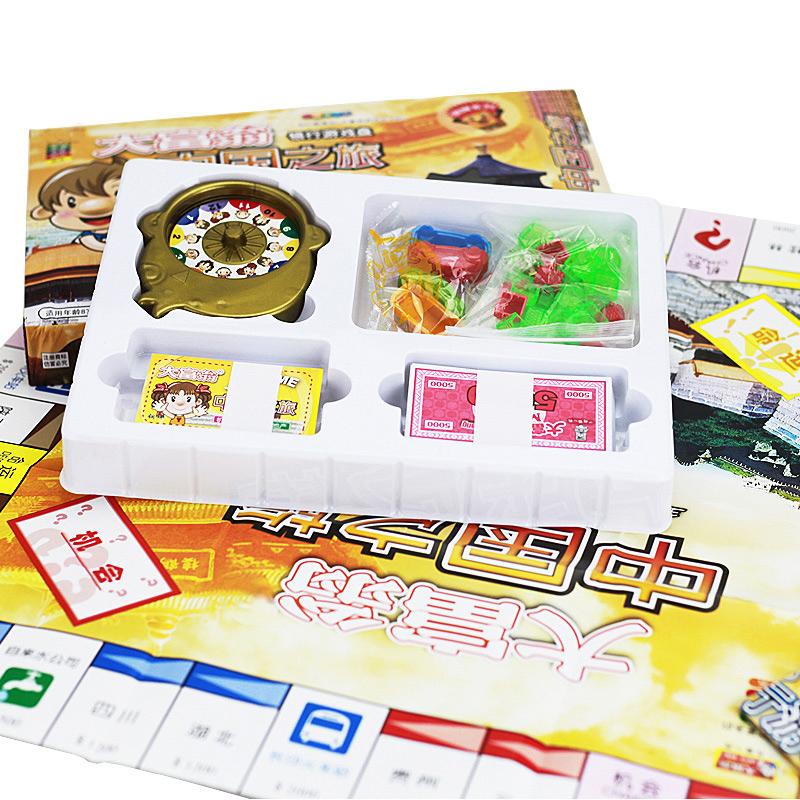 大富翁铜牌中国之旅世界之旅地产大亨银行游戏棋儿童棋类玩具亲子