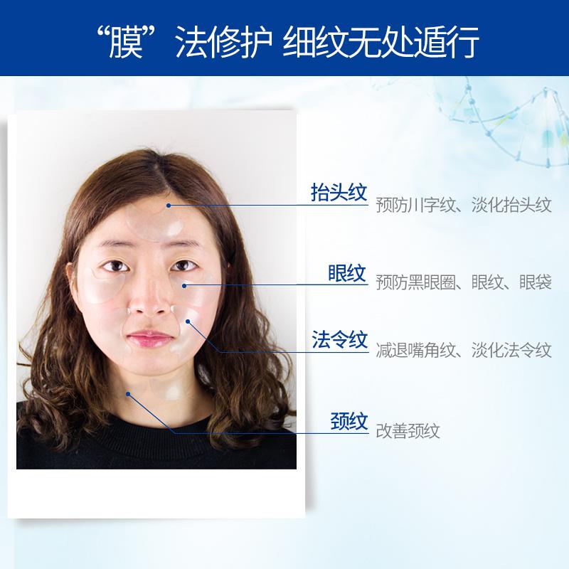 SNP燕窝眼膜30对补水保湿 去眼袋黑眼圈 胶原蛋白眼膜贴韩国正品