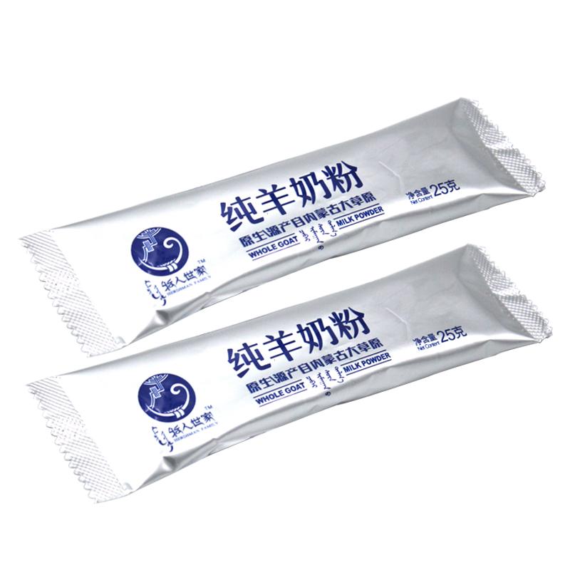 纯山羊奶粉全脂中老年成年男女士青少年学生孕妇内蒙古小袋装400g