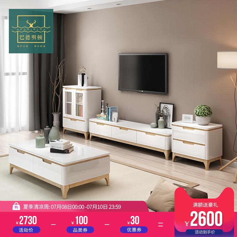 北歐簡約現代鋼化玻璃茶几電視櫃套裝小戶型客廳烤漆木質地櫃組合