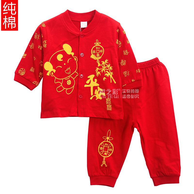 男女寶寶純棉長袖紅色薄款唐裝3-6個月夏嬰兒滿月套裝兒童1-2週歲