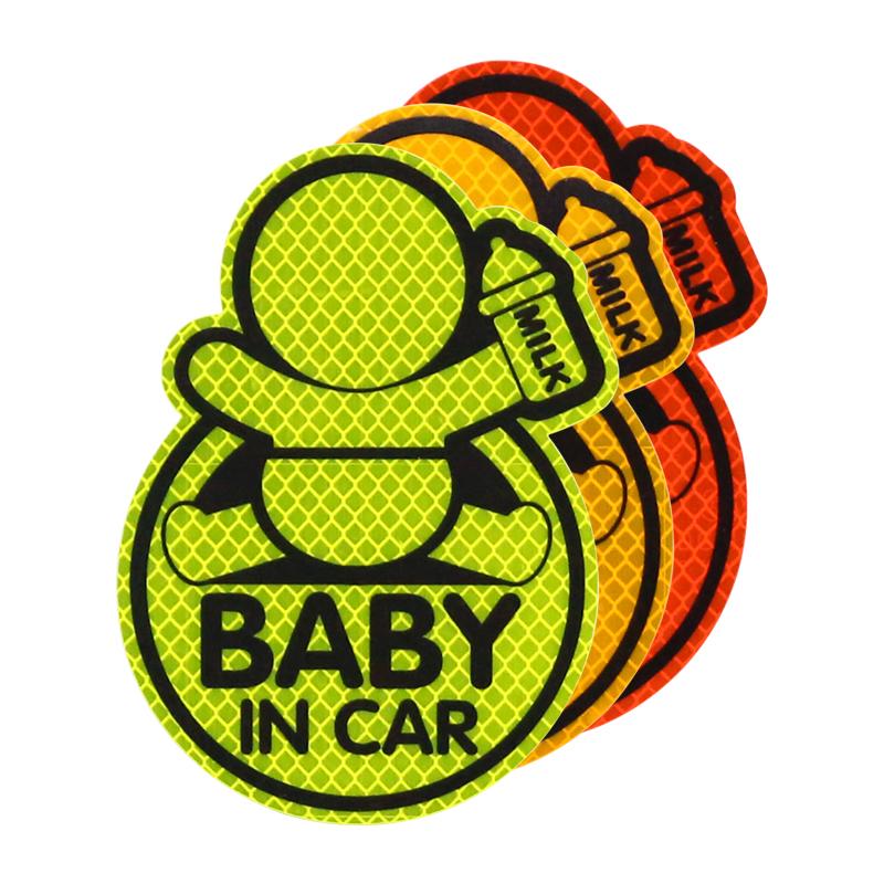 车内有宝宝车贴创意汽车装饰遮挡划痕 car in baby 反光卡通贴纸 3M