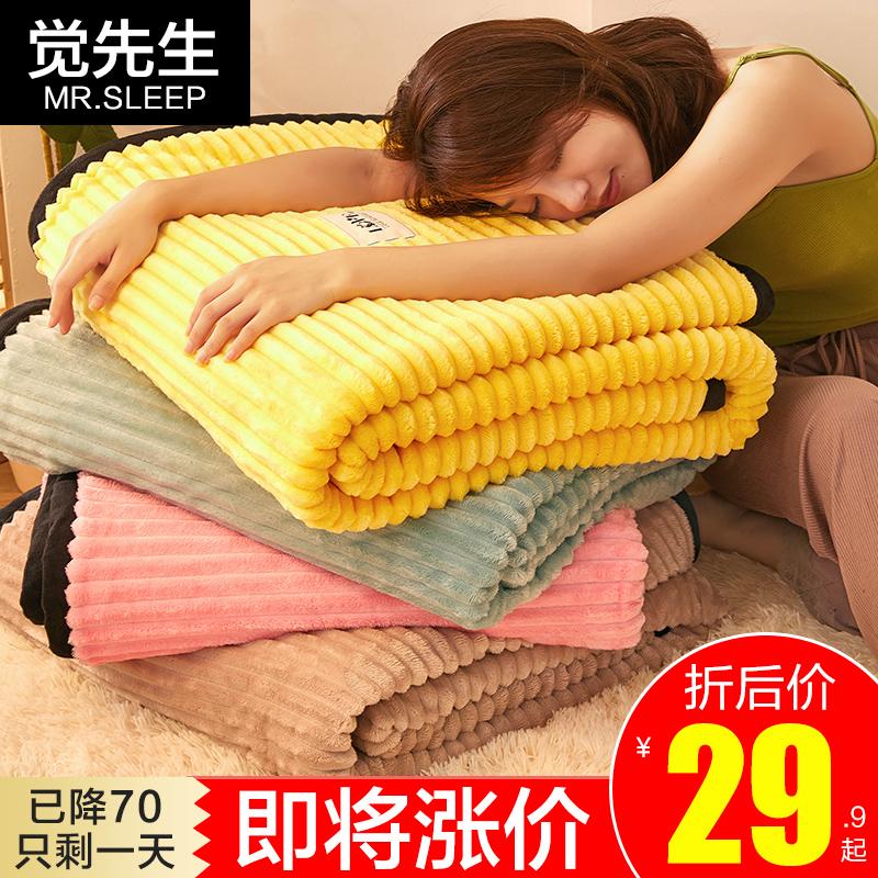 全尺寸同价,羊羔绒加厚,可水洗不掉色:觉先生 冬季毛毯