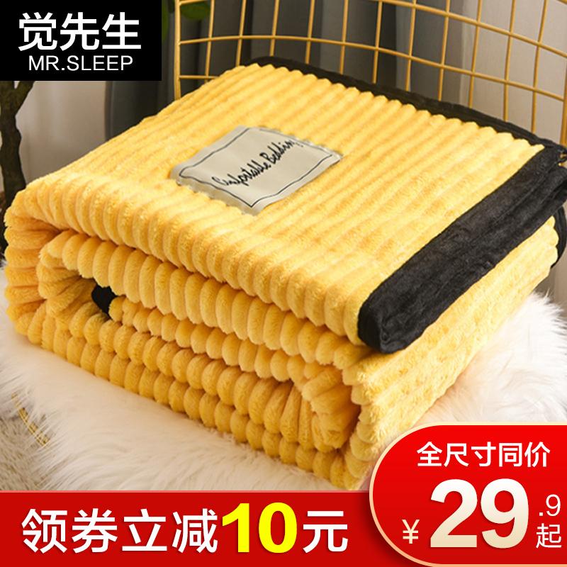 铺盖两用、亲肤保暖、可水洗:觉先生 羊羔绒加厚冬季毛毯