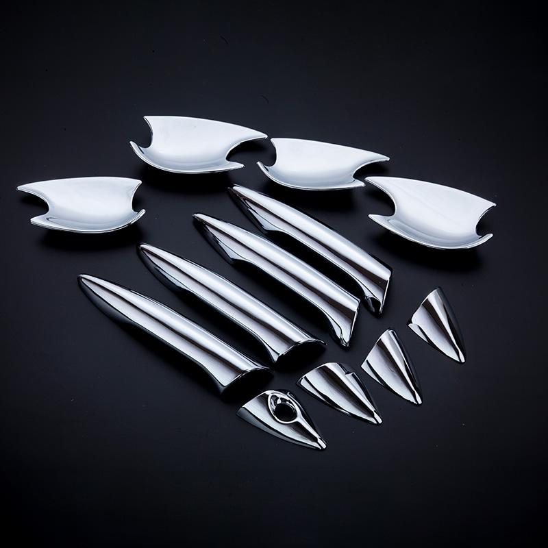 陆风X5汽车X7用品X8改装专用装饰配件门碗拉手门把手贴保护壳