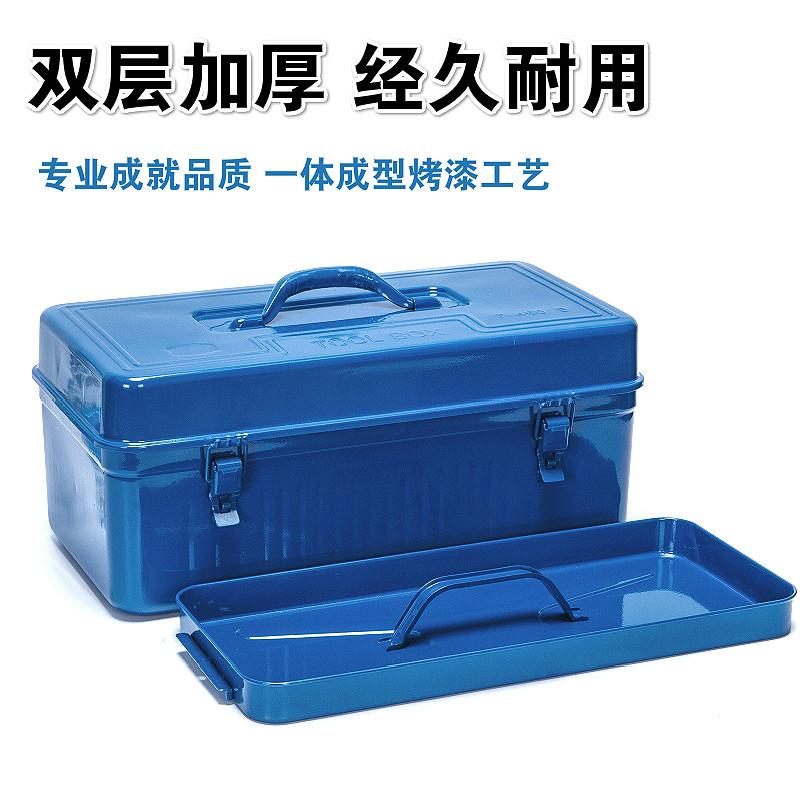 加厚铁工具箱家用铁皮大号五金收纳箱金属多功能中号小号手提式箱