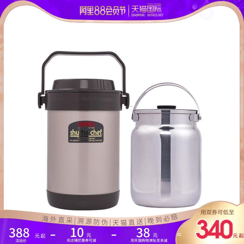 膳魔師燜燒鍋 RPF-20 家用不鏽鋼 免火再煮鍋 燜燒食物罐保溫飯盒