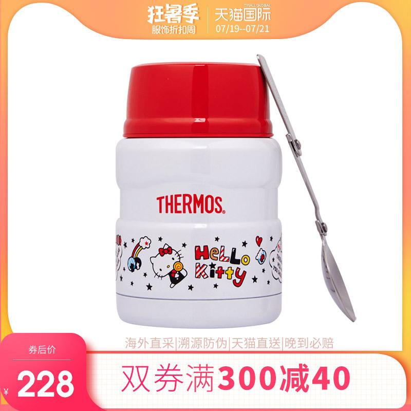 膳魔師燜燒杯 SK-3000 thermos 燜燒神器 燜燒罐 保溫 飯盒 杯子