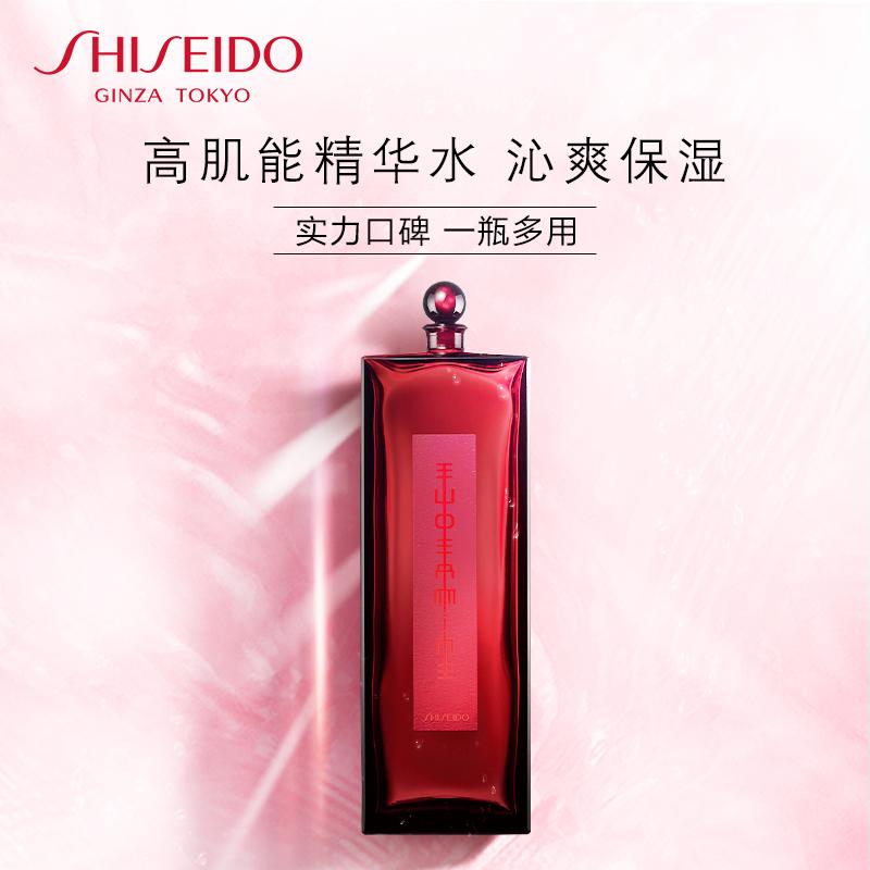 【双11抢先加购】资生堂红色蜜露化妆水200ml高肌能精华补水保湿