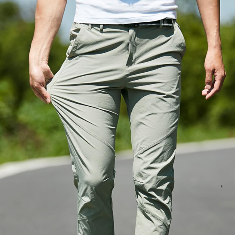 速干裤男女夏季超轻薄款快干透气修身显瘦弹力户外登山长裤 大码